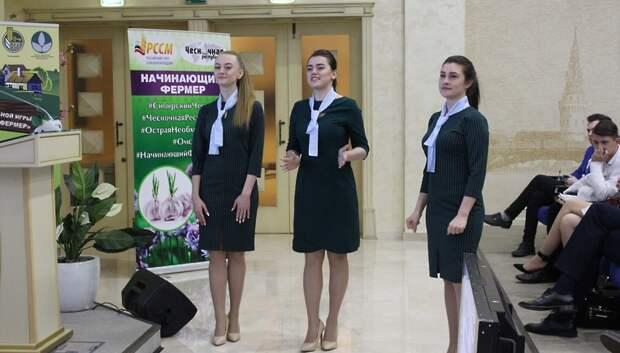 Студенты аграрных вузов Подмосковья презентовали свои проекты АПК