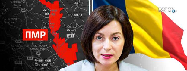 Выборы в Молдове: США дали Санду карт-бланш на полный отрыв от России