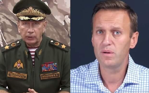 Гозман: Я не исключаю того, что генерал Золотов способен избить Навального до полусмерти