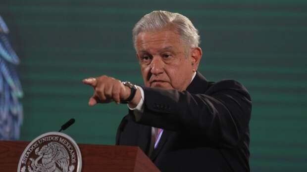 «Из разряда фантастики». Президент Мексики предложил создать в регионе свой Евросоюз