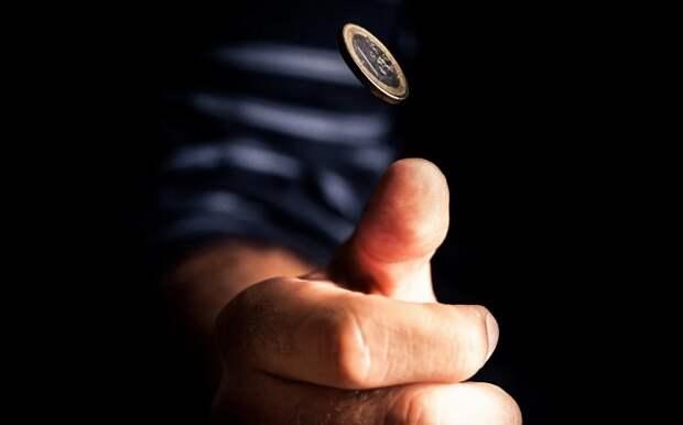 Хочешь, чтобы желание сбылось — брось монетку правильно