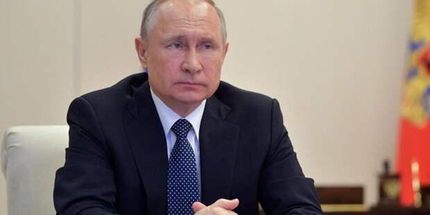 По кому скучает Путин