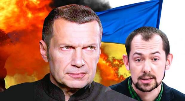 Соловьёв порвал украинского пропагандиста Цимбалюка