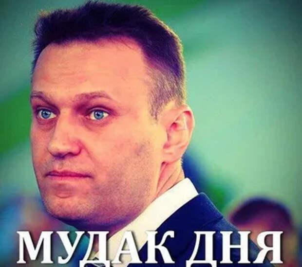 «Я требую своё»: В Госдуме неожиданно ответили на призыв США освободить Навального