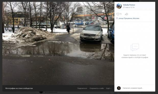 Коммунальщики устранили подтопление на Костромской