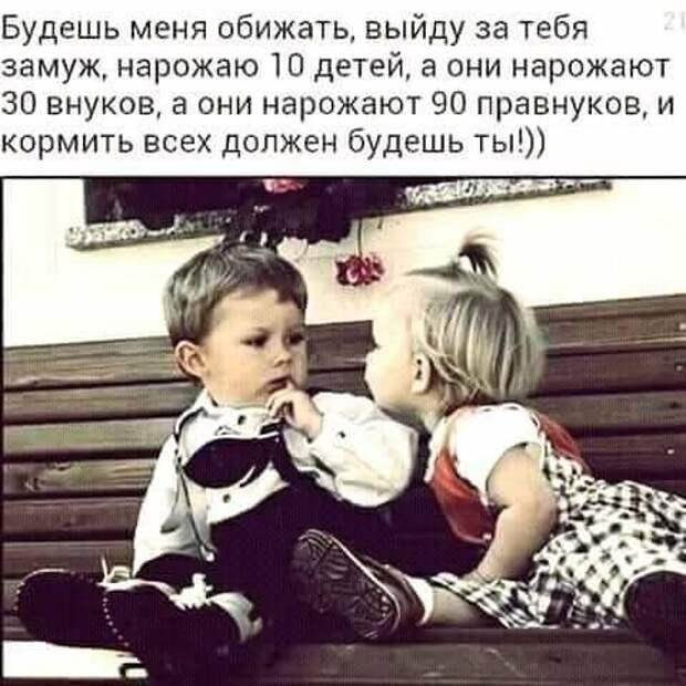 Девушка жалуется подруге:  - Мы с дочуркой хотим завести собачку, а муж категорически против...