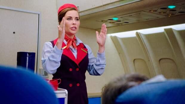 Юлия Михалкова ушла в стюардессы