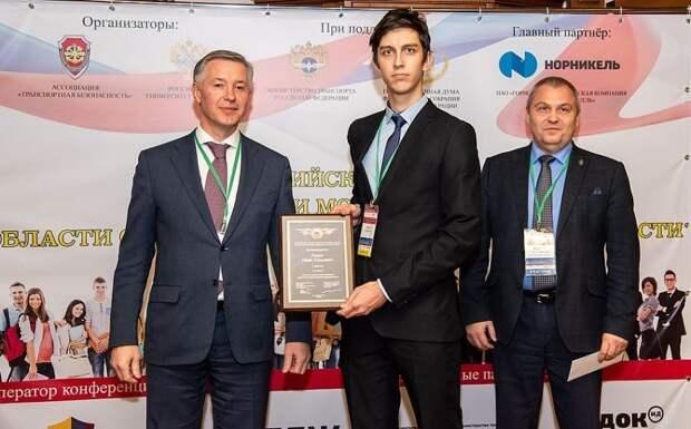 Студент МГТУ ГА победил в конкурсе по транспортной безопасности
