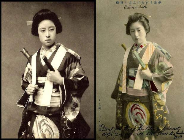 Женщина-самурай