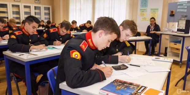 Вступительные испытания в кадетский класс «Перспективы» начнутся 29 апреля