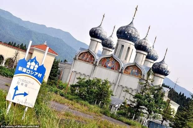 Русская деревня Ниигата: парк развлечений в Японии, который давно заброшен