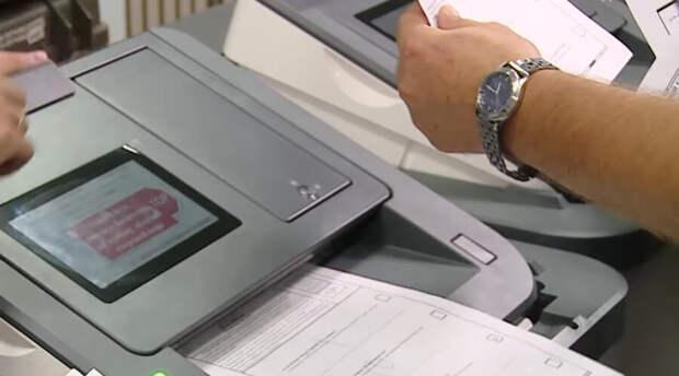 Вброс бюллетеней: под Москвой остановлена работа избирательного участка