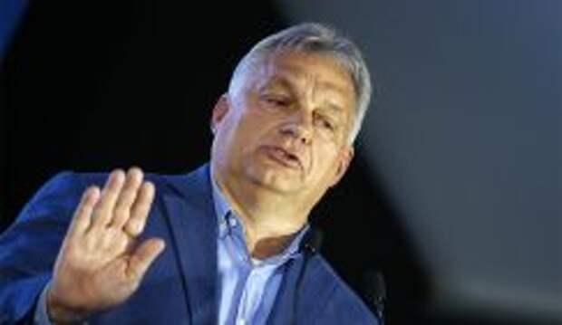 Орбан против толерантности?