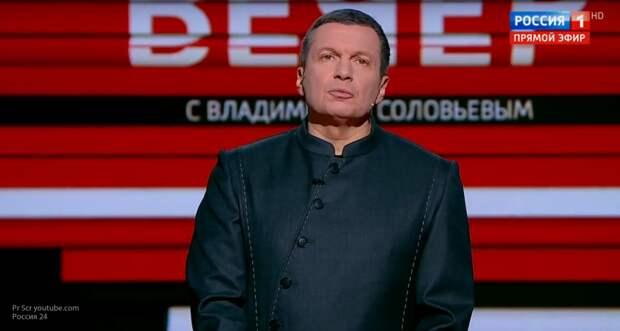 Соловьев: мы не должны позволять Украине вытирать ноги о нашу страну