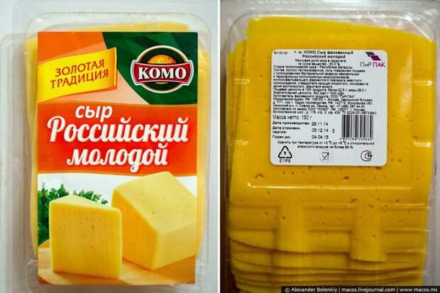 Выживаем в кризис: обзор отечественных сыров-импортозаменителей отечественный, сыр