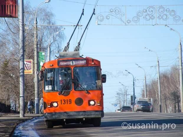 Владельцы транспортной карты «Стриж» в Ижевске смогут вернуть деньги