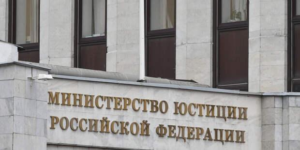 Минюст начал разбирательство в отношении Пашаева