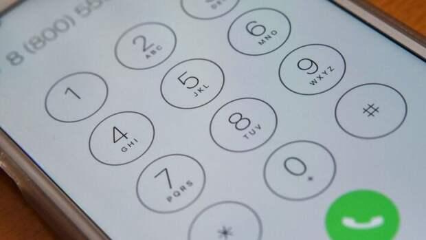 Перезвонить в банк для проверки на мошенничество остается лучшим приемом защиты средств на счету
