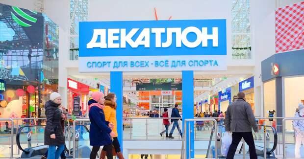 В парках появятся контейнерные точки проката и продажи Decathlon