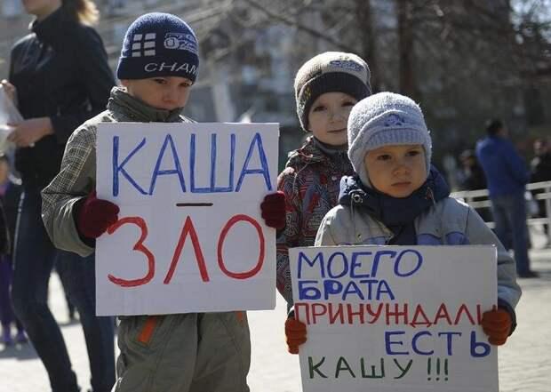 Ирина Алкснис: В чем положительный момент детских протестов, организованных взрослыми уродцами