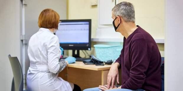 В Москве цифровой сервис поможет врачам спрогнозировать индивидуальные риски пациентов. Фото: Ю. Иванко mos.ru