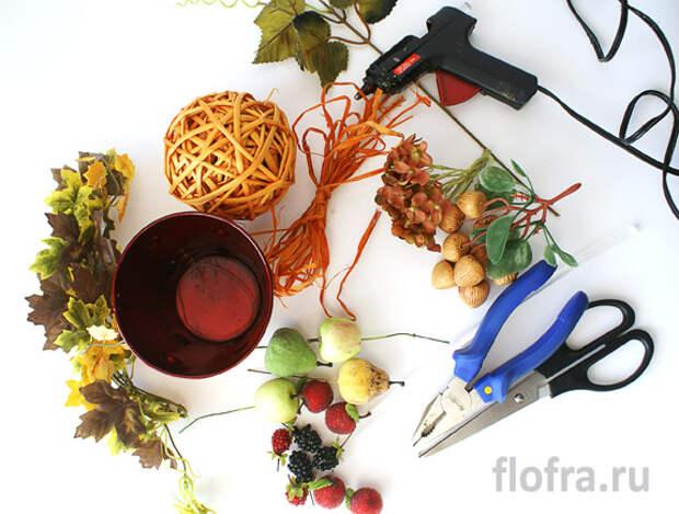 Урок: Осенняя настольная флористическая композиции