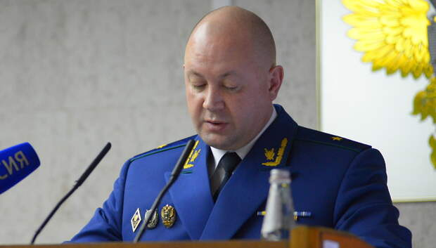 Подмосковная прокуратура выявила более 76 тыс нарушений федеральных законов в 2018 г