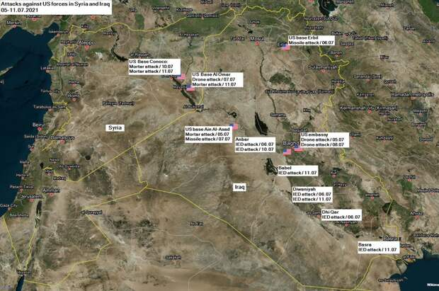 Атаки на американские объекты в Сирии и Ираке 5-11.07.2021