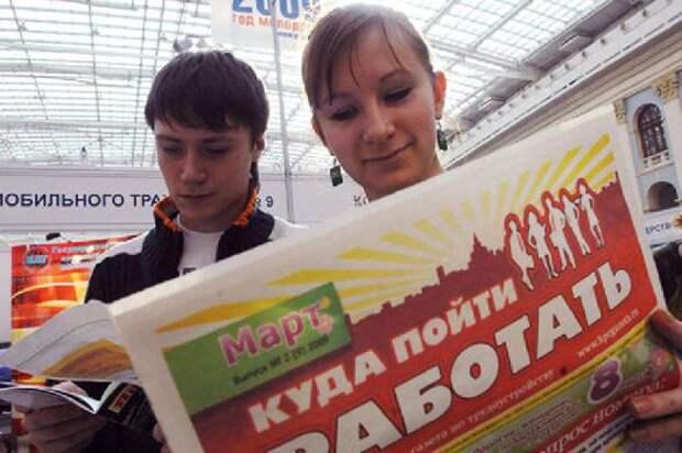 Депутат Госдумы: к 2030 году в РФ останутся без работы 15 млн человек Ч