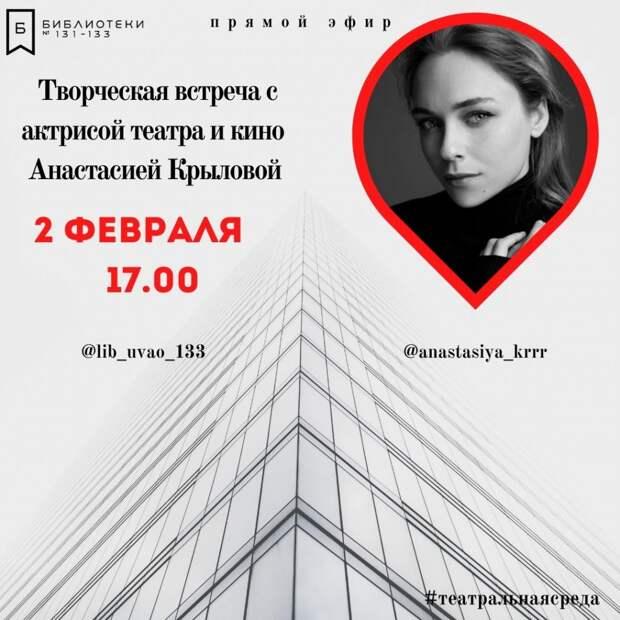 Звезда нового сериала «Топи» встретится с жителями Марьина