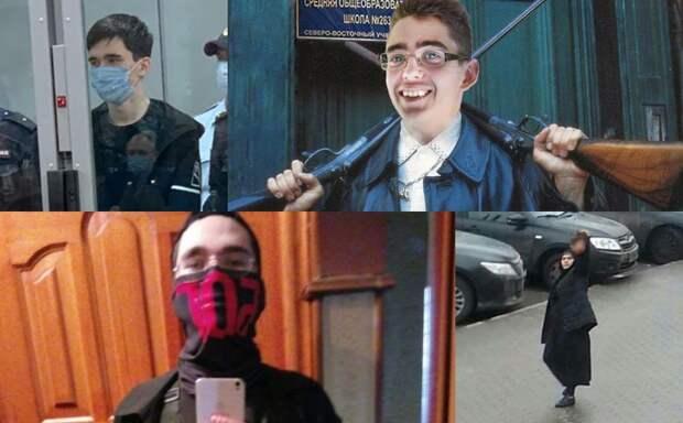 Нам врут: Школьные стрелки и убийцы через полгода на свободе