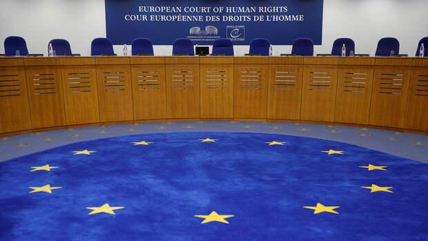 Судья от России в ЕСП оценил жалобу Москвы на Киев
