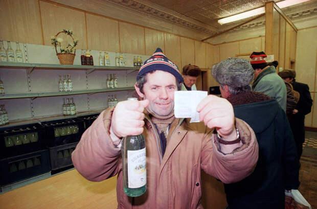 Фото магазинов, запрещённые в СССР. Так оно было? Или - нет?