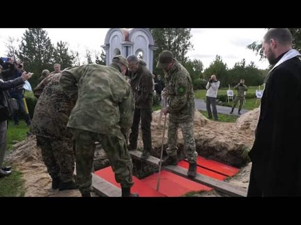 В Эстонии предали земле останки солдат Красной армии