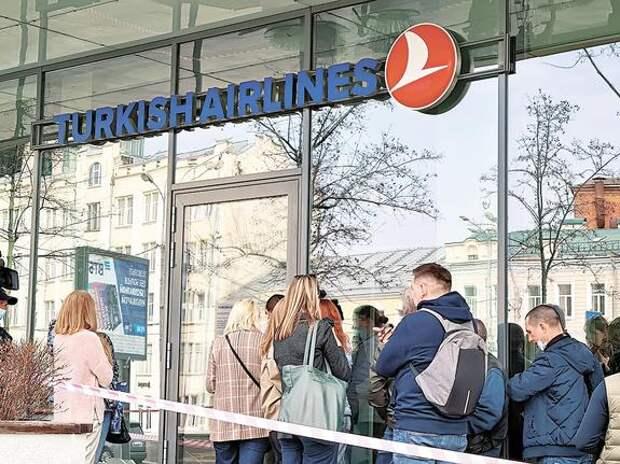 Россияне заплатили за путёвки в Турцию 32 млрд рублей