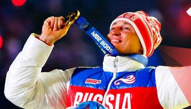 В Подмосковье проведут челлендж с известными спортсменами