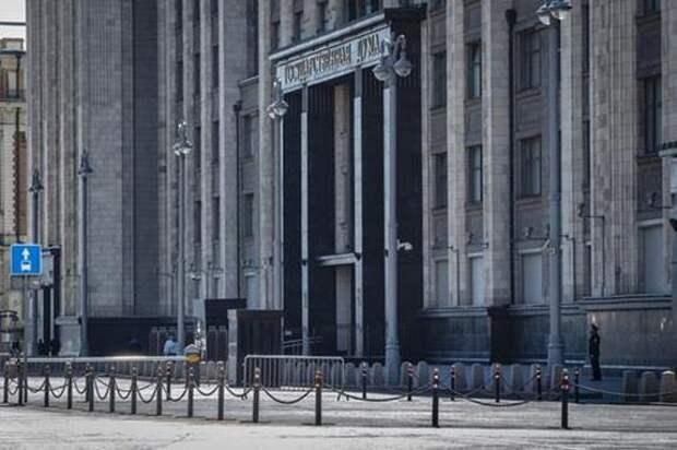 Виктор Водолацкий: Украина могла передать США секретные сведения о России