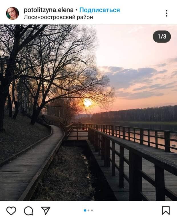 Фото дня: Джамгаровский пруд стал розовым