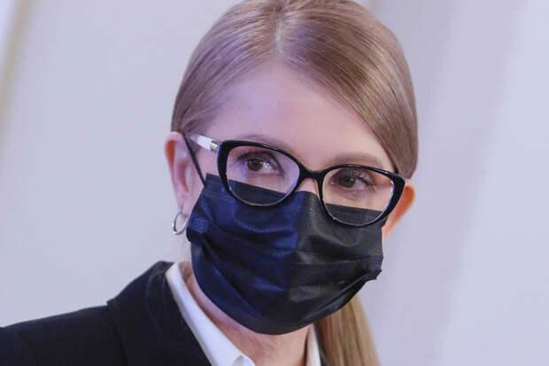 Тимошенко тяжело заболела COVID-19