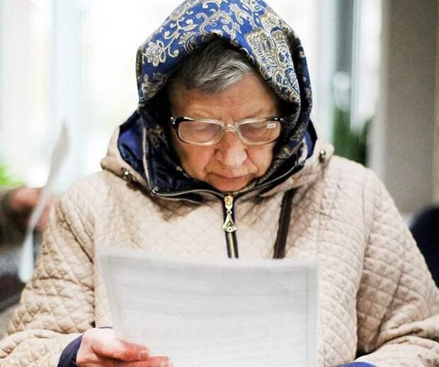 Теперь пенсионеры, выходящие на пенсию до 2020 года сделают это раньше