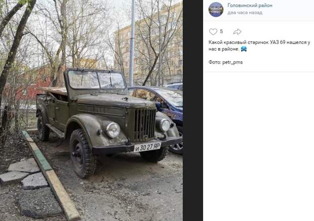 Фото дня: «Газик» в Головинском