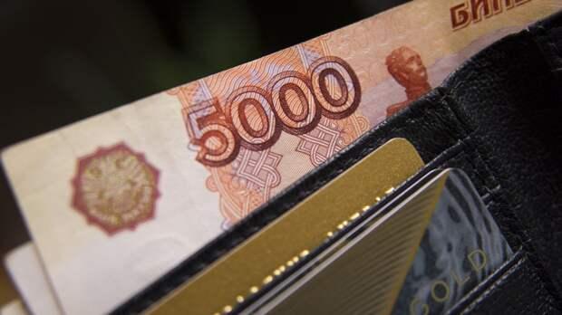 Эксперт ВШЭ Остапкович объяснил разницу между ценами на одинаковые товары
