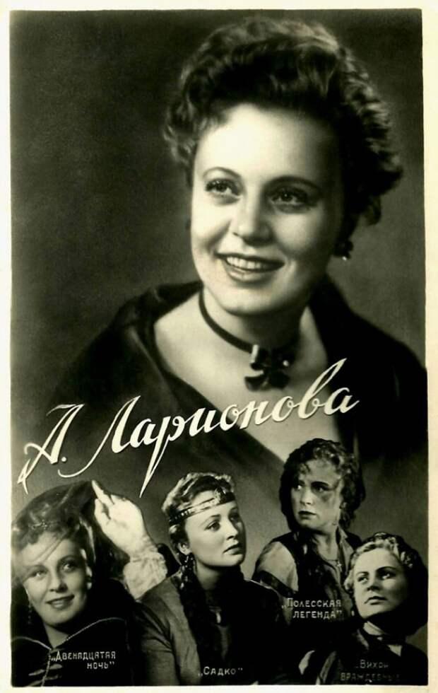 Актрисы советского кино на коллекционных открытках прошлого