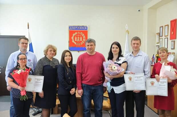 Глава Дзержинска встретился с родителями участников конкурса «Большая перемена»