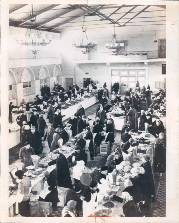 1967. Москва. На московском рынке