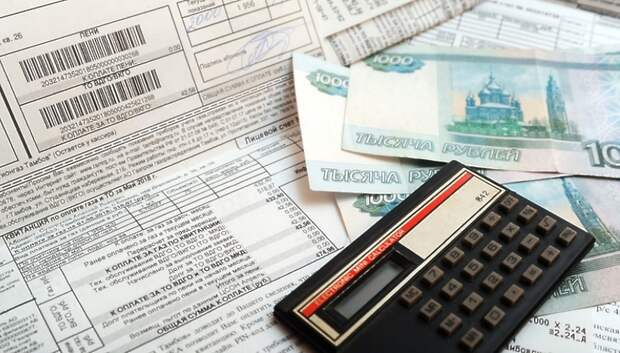 Платеж за коммуналку вырастет в Подмосковье в среднемна 135 рублей с июля