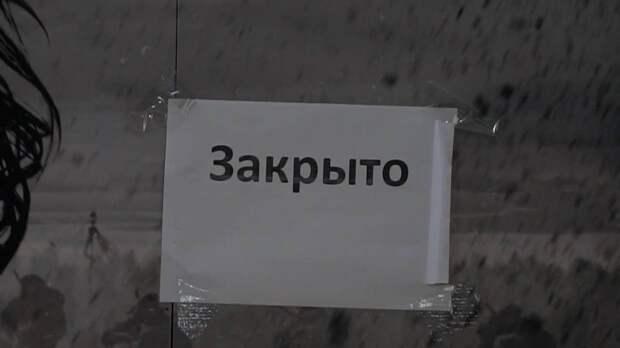ФАН выяснил, каким будет новый локдаун в Самарской области