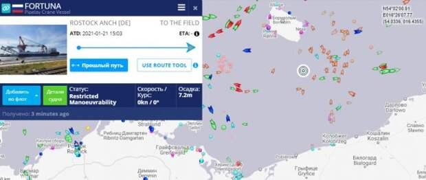 «Фортуна» достроила первый километр «Северного потока— 2»