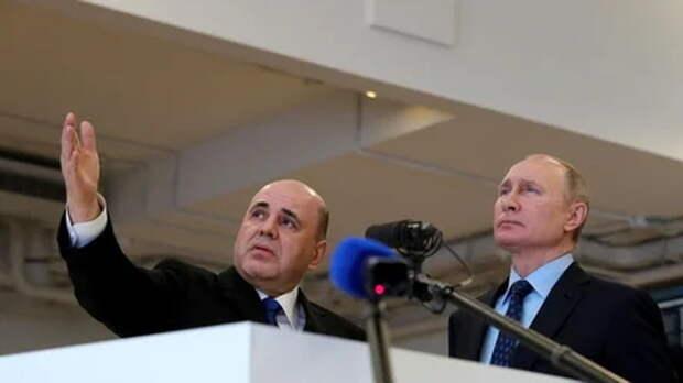 """Удар с подачи Путина, и это """"только начало"""": Эксперт раскрыл цель реформы Мишустина"""