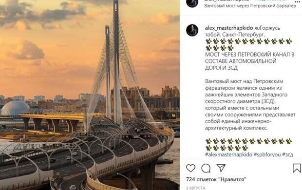 С начала декабря в Петербурге подорожает проезд по ЗСД